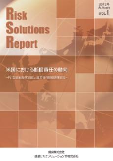 季刊レポート