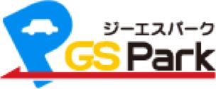 GSパーク